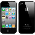 Ohišja in etuiji za Apple iPhone 4.