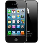 Ohišja in etuiji za Apple iPhone 4s.