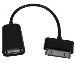 Adapter USB OTG za Samsung Galaxy Tab